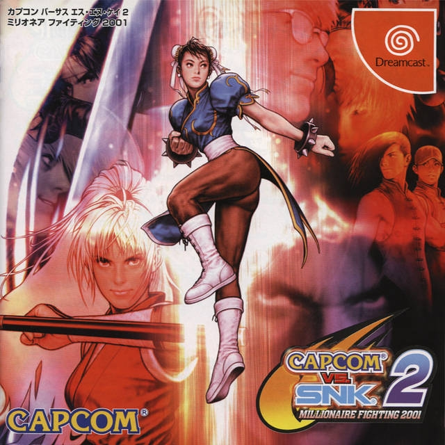 Capcom vs. SNK 2: Millionaire Fighting 2001 | Gamewise