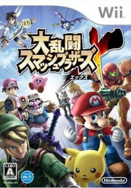Dairantou Smash Brothers X [Gamewise]