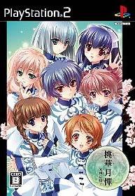 Momotsuki: Koufuu no Misasagi-Ou Wiki on Gamewise.co