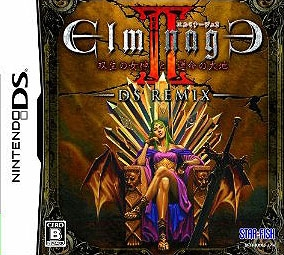 Gamewise Elminage II DS Remix: Sousei no Megami to Unmai no Daichi Wiki Guide, Walkthrough and Cheats
