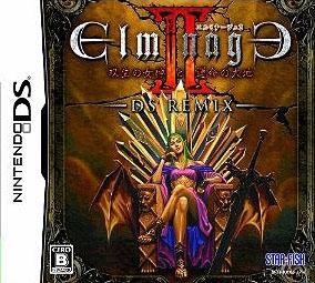 Elminage II DS Remix: Sousei no Megami to Unmai no Daichi | Gamewise