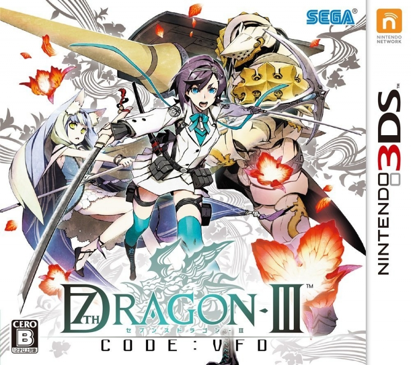 7th Dragon III Code: VFD on 3DS - Gamewise