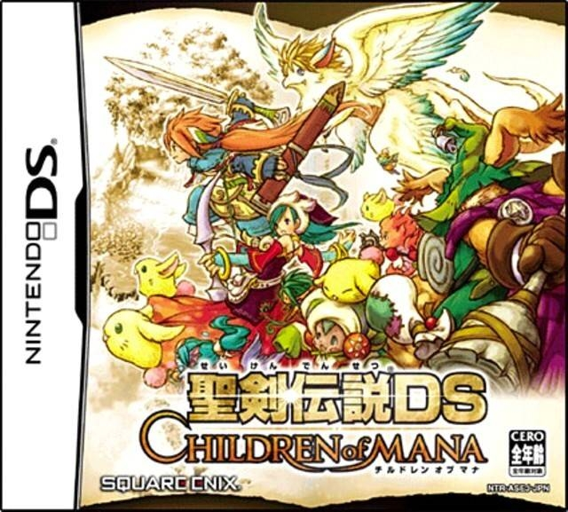 Children of Mana Wiki on Gamewise.co