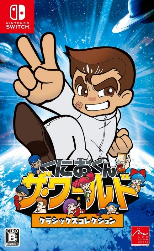 Gamewise Kunio-kun: The World Classics Collection Wiki Guide, Walkthrough and Cheats