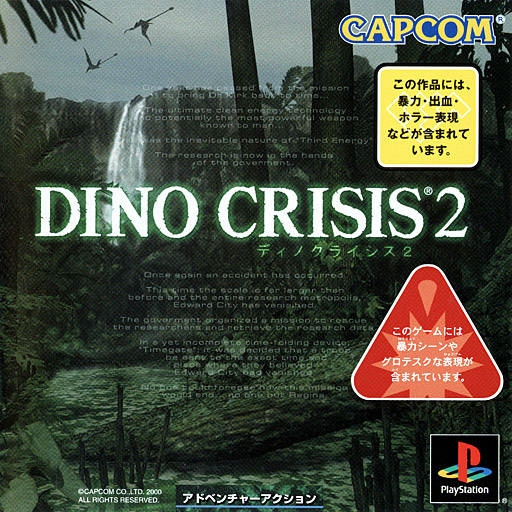 Gamewise Dino Crisis 2 Wiki Guide, Walkthrough and Cheats