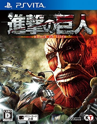 Attack on Titan (KOEI) on PSV - Gamewise