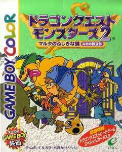 Dragon Warrior Monsters 2: Cobi's Journey on GB - Gamewise