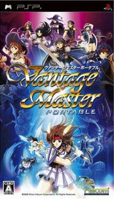 Vantage Master Portable | Gamewise