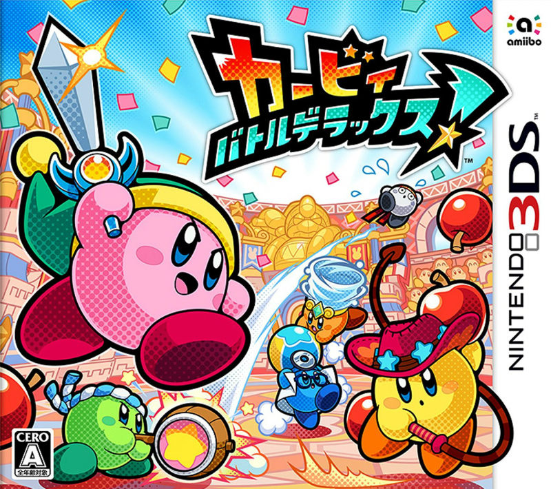 Kirby: Battle Royale on 3DS - Gamewise