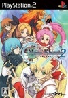 Mana Khemia 2: Fall of Alchemy on PS2 - Gamewise