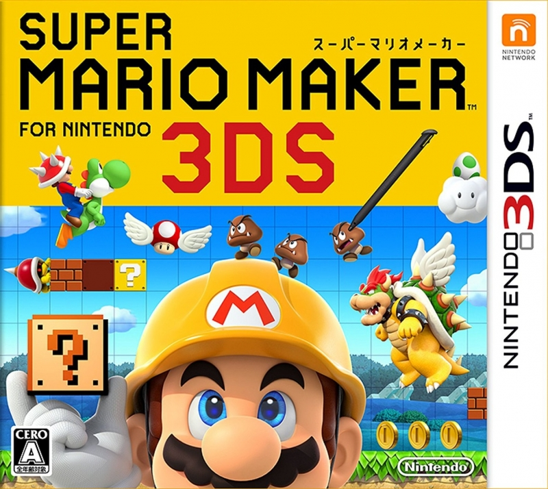 Super Mario Maker Wiki - Gamewise