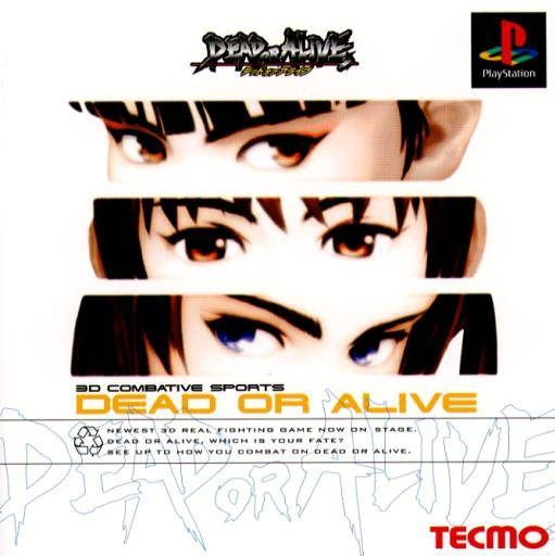 Dead or Alive Wiki on Gamewise.co