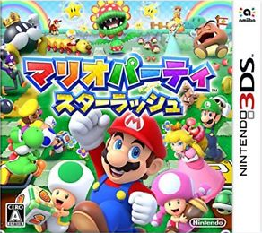 Mario Party: Star Rush [Gamewise]