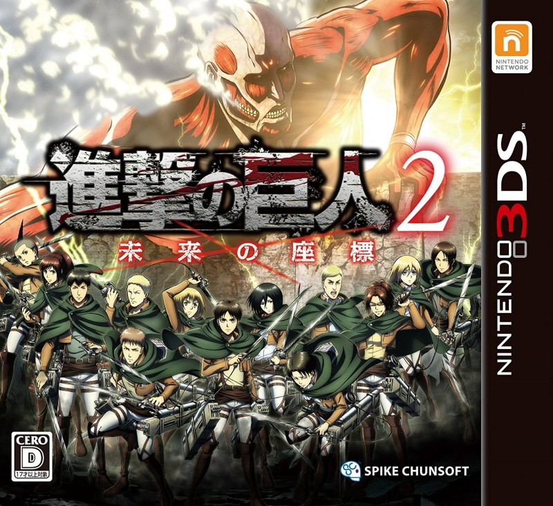 Attack on Titan 2: Future Coordinates for 3DS Walkthrough, FAQs and Guide on Gamewise.co