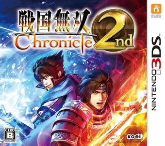 Samurai Warriors Chronicles 2nd for 3DS Walkthrough, FAQs and Guide on Gamewise.co