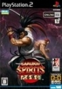 Samurai Shodown Anthology (JP sales) for PS2 Walkthrough, FAQs and Guide on Gamewise.co