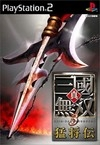 Dynasty Warriors 4: Xtreme Legends [Gamewise]