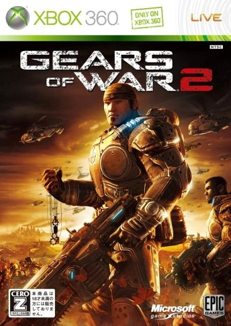 Gears of War 2 Wiki on Gamewise.co