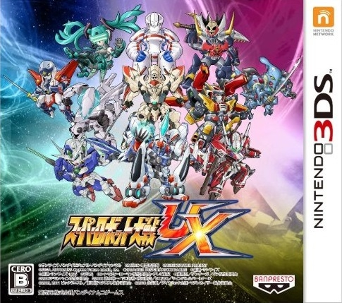 Super Robot Taisen UX Wiki on Gamewise.co
