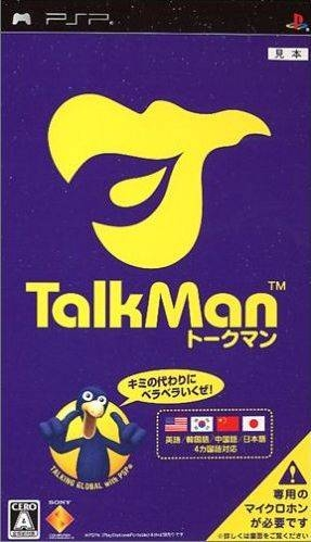 TalkMan (Japan) [Gamewise]