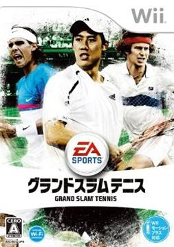 EA Sports Grand Slam Tennis Wiki - Gamewise