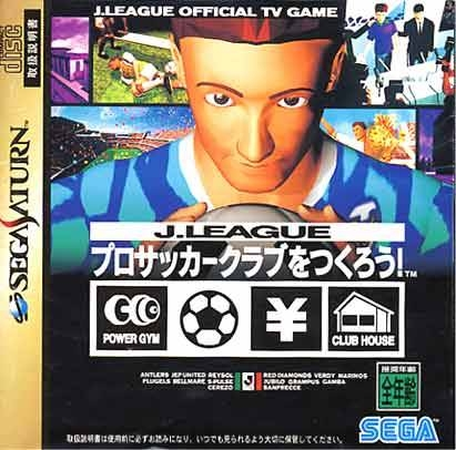 J-League Pro Soccer Club wo Tsukurou! on SAT - Gamewise