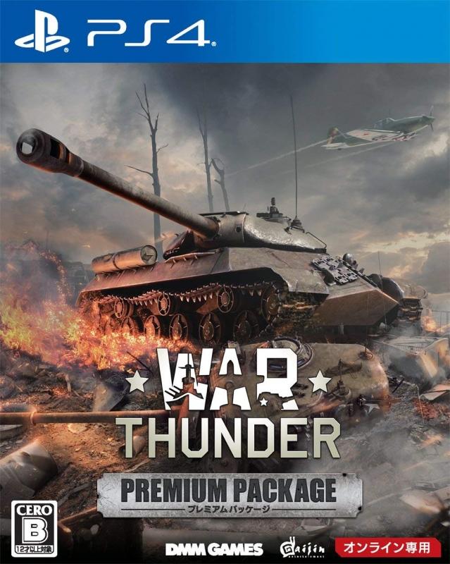 War Thunder Wiki - Gamewise