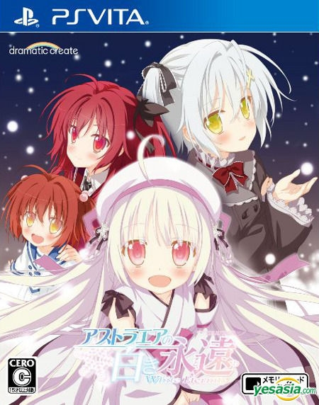 Astraea no Shiroki Eien: White Eternity Wiki on Gamewise.co