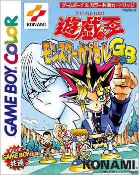 Gamewise Yu-Gi-Oh! Monster Capture GB Wiki Guide, Walkthrough and Cheats