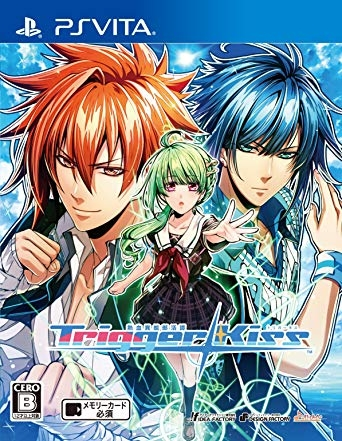 Nekketsu Inou Bukatsu: Trigger Kiss [Gamewise]