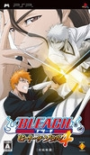 Bleach: Heat the Soul 4 Wiki - Gamewise