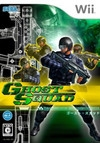Ghost Squad Wiki on Gamewise.co