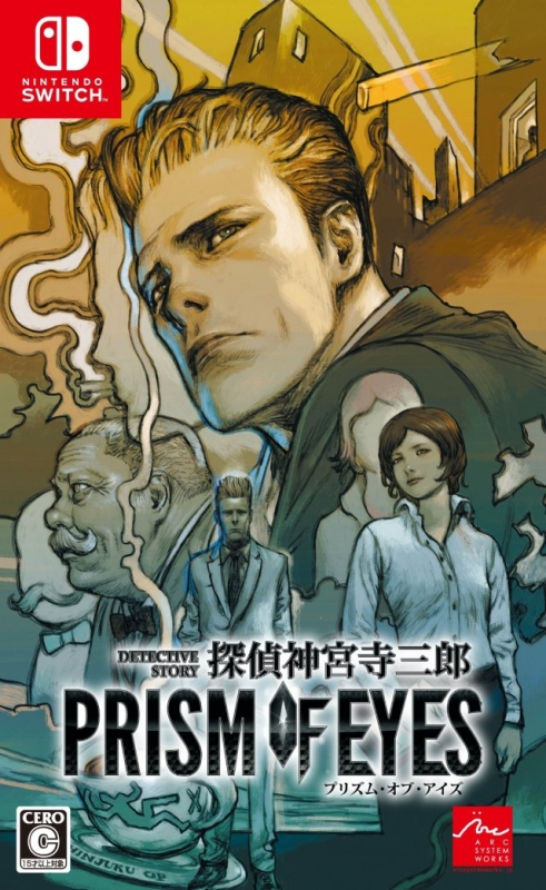 Jake Hunter Detective Story: Prism of Eyes on NS - Gamewise
