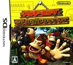 Donkey Kong Jungle Climber [Gamewise]