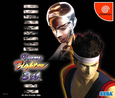 Virtua Fighter 3tb Wiki - Gamewise