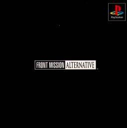 Front Mission Alternative Wiki - Gamewise