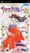 Sakura Wars 1 & 2 Wiki - Gamewise