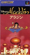 Disney's Aladdin on SNES - Gamewise