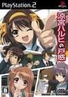Suzumiya Haruhi no Tomadoi for PS2 Walkthrough, FAQs and Guide on Gamewise.co