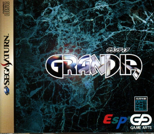 Gamewise Grandia Wiki Guide, Walkthrough and Cheats