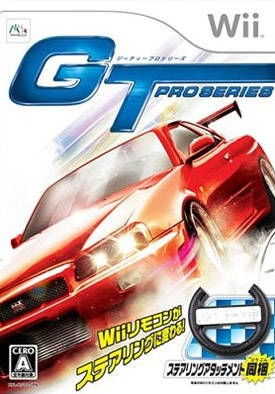 GT Pro Series for Wii Walkthrough, FAQs and Guide on Gamewise.co