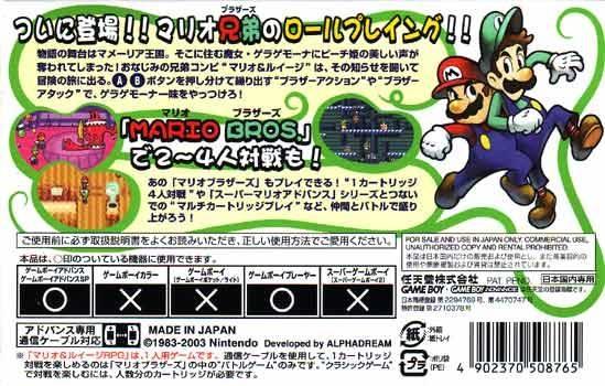 Mario Luigi Superstar Saga For Game Boy Advance Sales Wiki