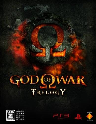 The God of War Trilogy | Gamewise