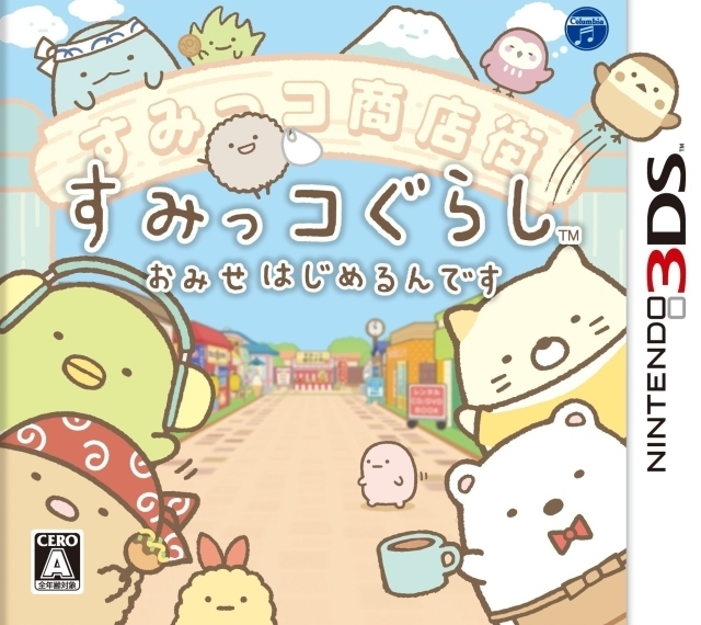 Sumikko Gurashi: Mura o Tsukurundesu on 3DS - Gamewise