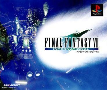 Final Fantasy VII International for PS Walkthrough, FAQs and Guide on Gamewise.co