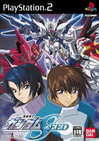 Mobile Suit Gundam Seed Wiki on Gamewise.co