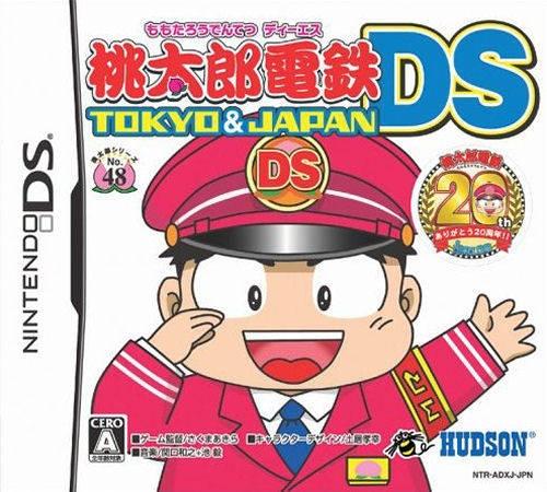 Momotarou Dentetsu DS: Tokyo & Japan [Gamewise]