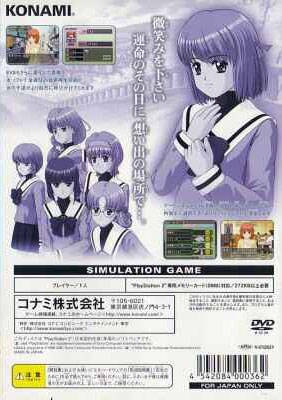 Tokimeki Memorial 3 For Playstation 2 Sales Wiki Release Dates
