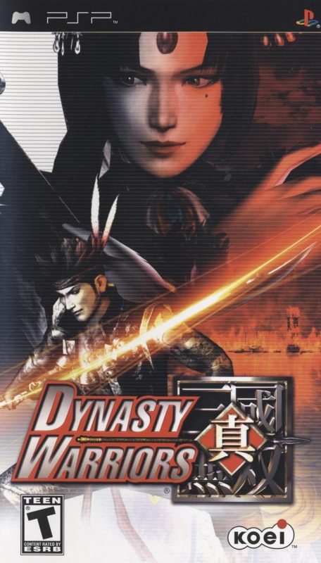 Dynasty Warriors Wiki on Gamewise.co