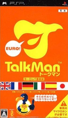 TalkMan | Gamewise